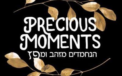 Bnos Leah Of Prospect Park Yeshiva Annual Dinner