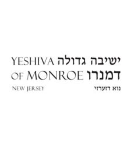 Yeshiva of Monroe Township – Purim 2021